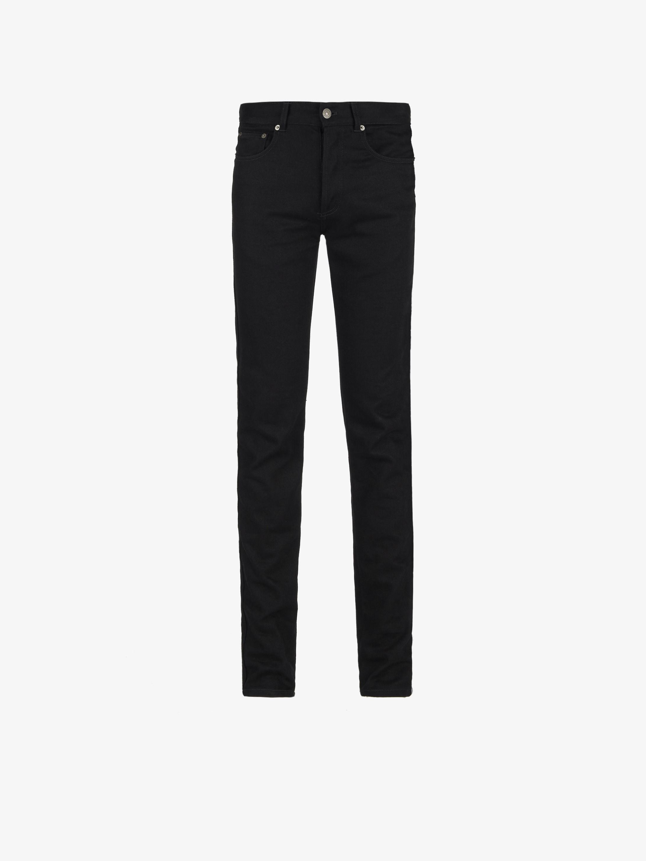 3697d6e2e31b GIVENCHY 4G slim fit denim trousers