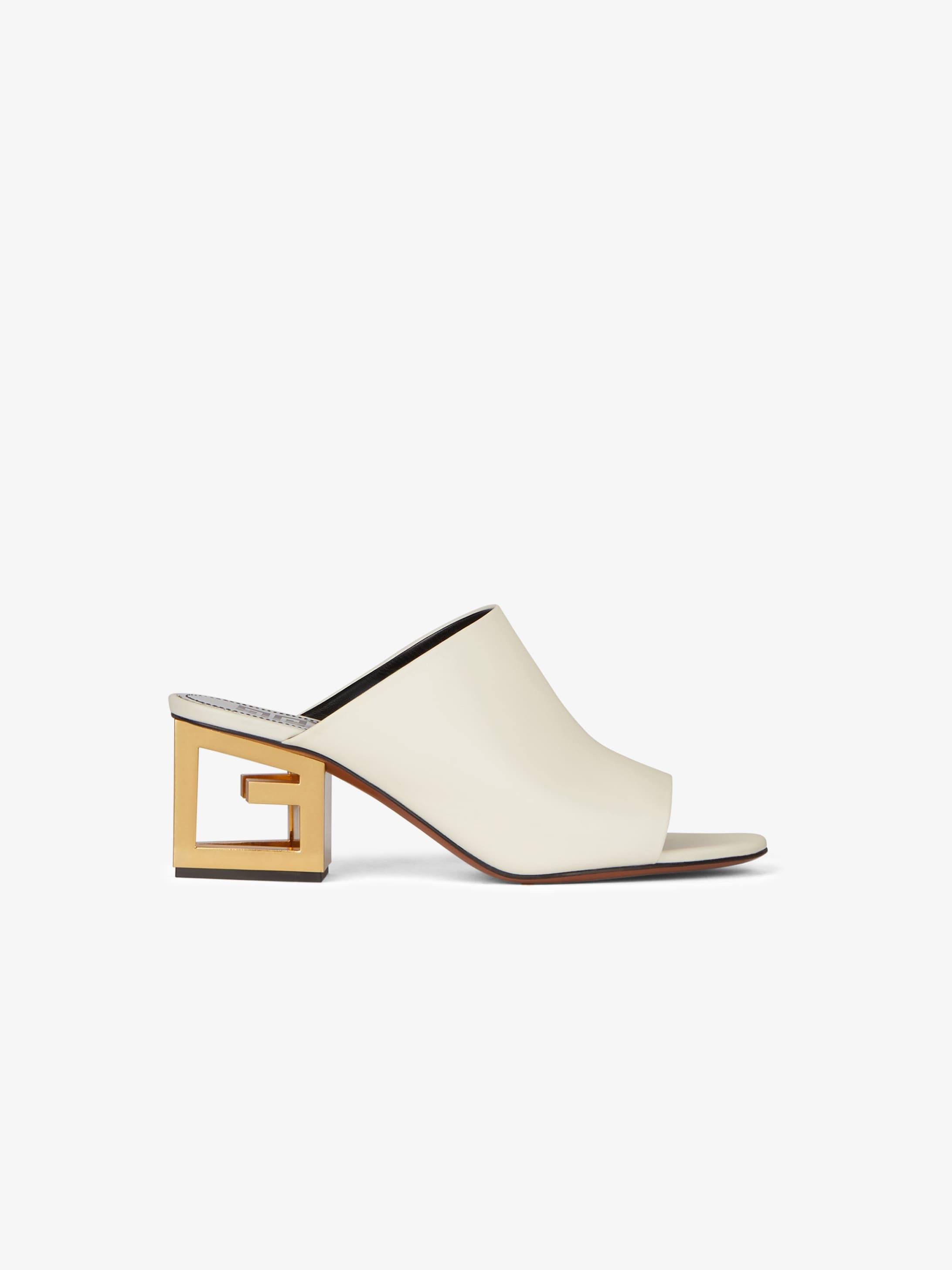 三角形G字鞋跟皮革穆勒鞋